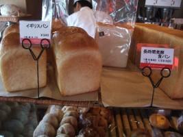 ふわふわの食パン