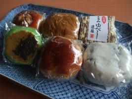 美味しそうな和菓子が勢ぞろい!