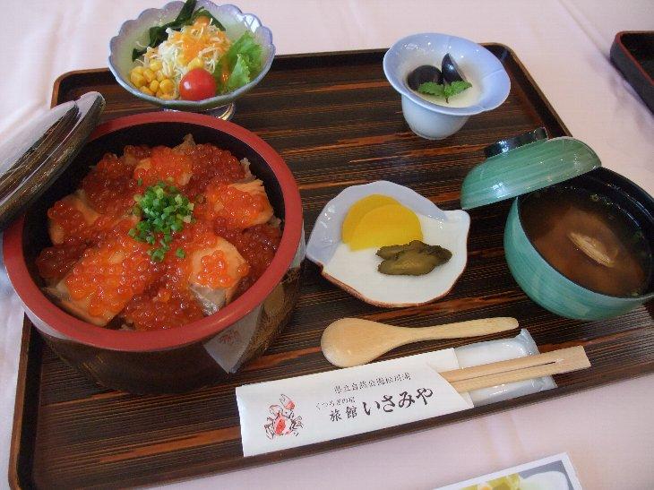 [旅館 いさみや]特製はらこ飯(1,380円)