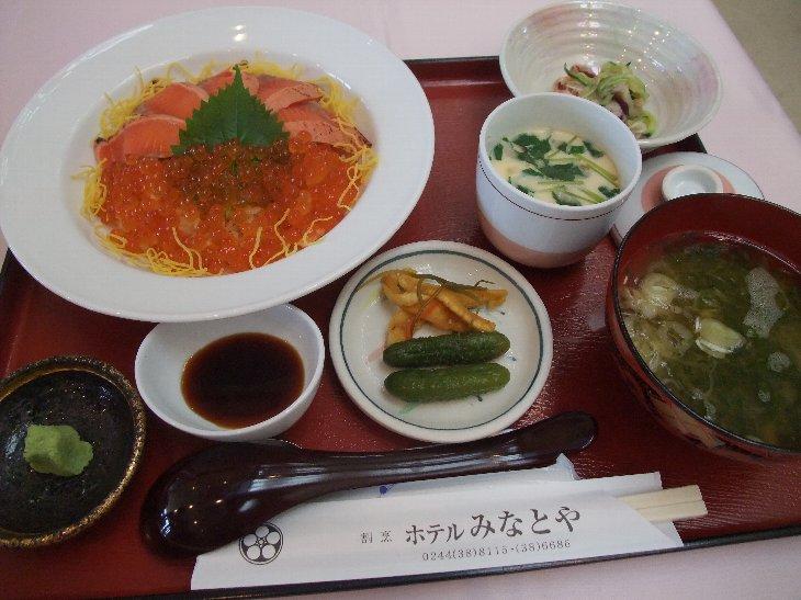 [ホテルみなとや]はらこ飯(980円)