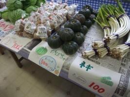 お手頃価格の野菜