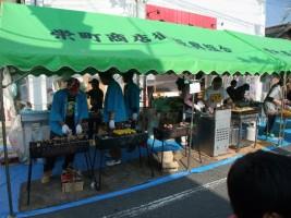栄町商店街振興組合飲食ブース