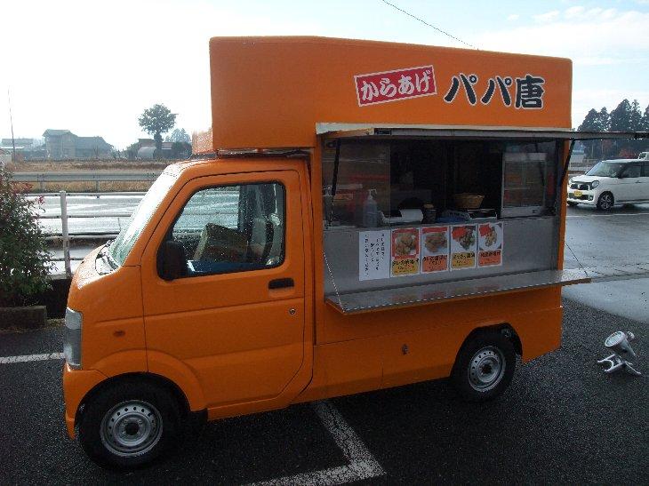 オレンジ色のケータリングカー