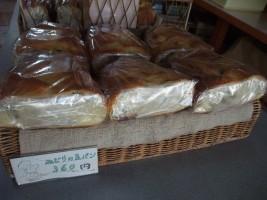 豆がたっぷり入った豆パン