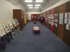 スマイルキャラバン展示会
