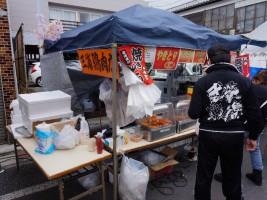 三浦鶏肉店