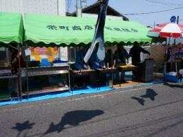 栄町商店街振興組合