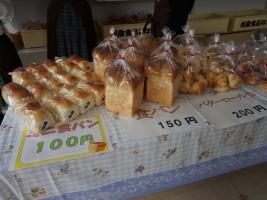 手作りの美味しそうなパン