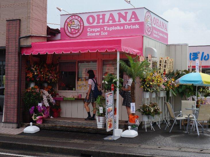 相馬に新たなスイーツ店 『OHANA』