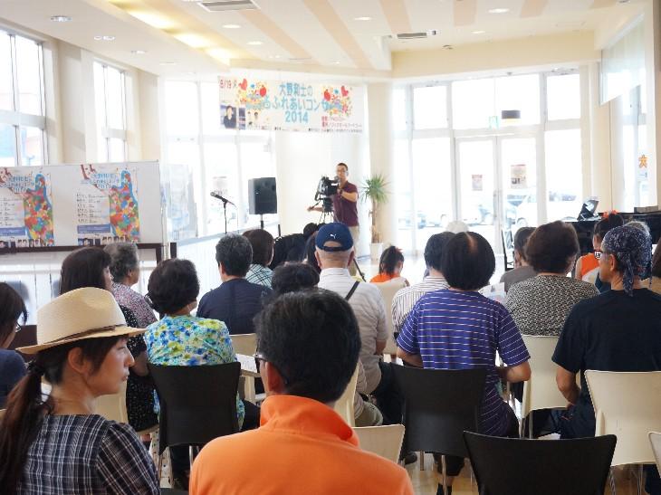 大野和士のこころのふれあいコンサート2014