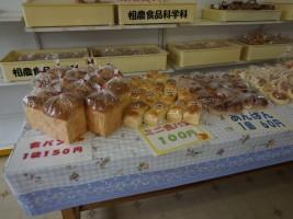 手作りのパン