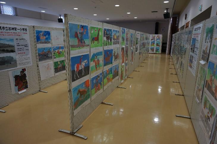 第3回~野馬追の里南相馬~子どもたちが描くふるさと絵画展