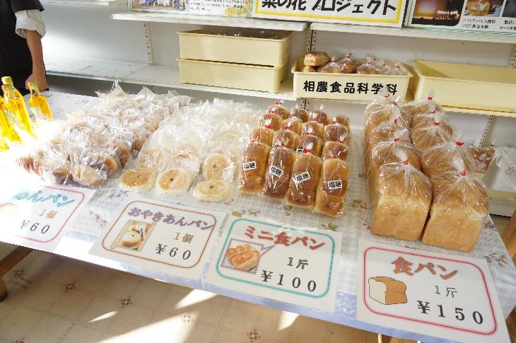 美味しいパンが並びます