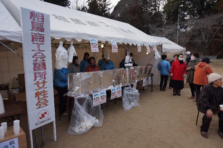 『相馬商工会議所女性会』毎年恒例の「売店」