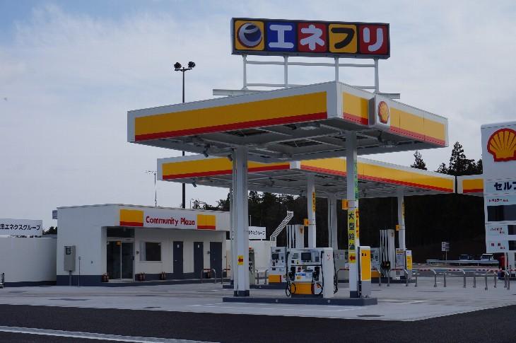 昭和シェル石油エネクスフリート