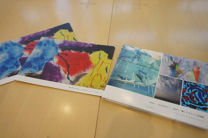 虹の風アートキャラバン 未来への希望と平和を願うアート展