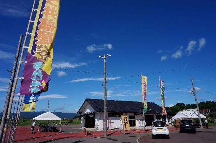 『玉ノ井部屋』の夏合宿