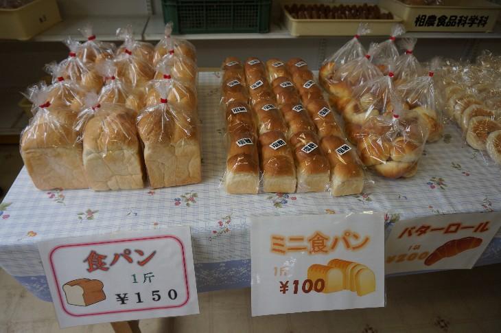 生徒さん達が丹精込めて作ったパン