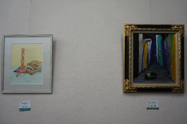 原陽会美術展