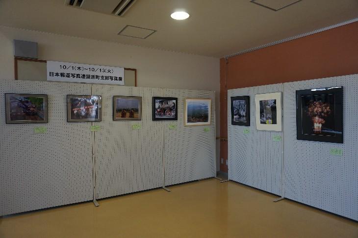 日本報道写真連盟 原町支部写真展