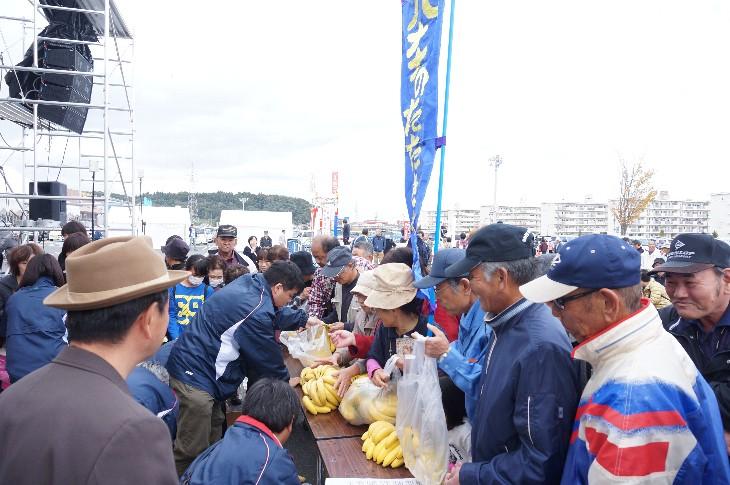 バナナのたたき売り2015