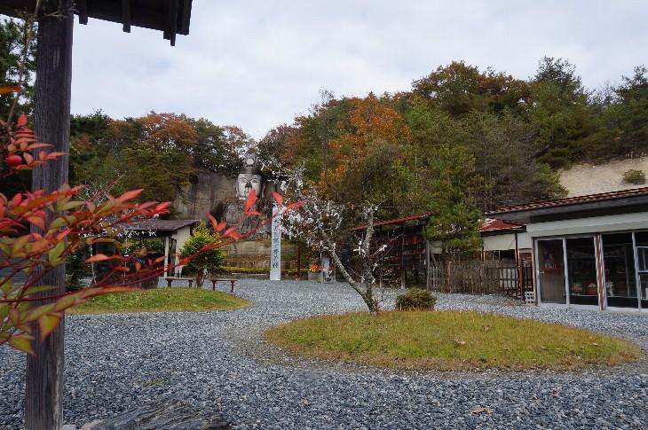 百尺観音の紅葉