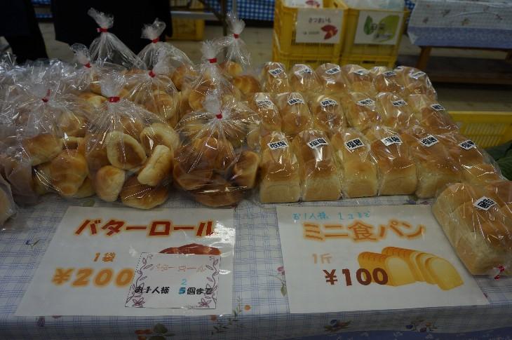 おなじみの手作りパン