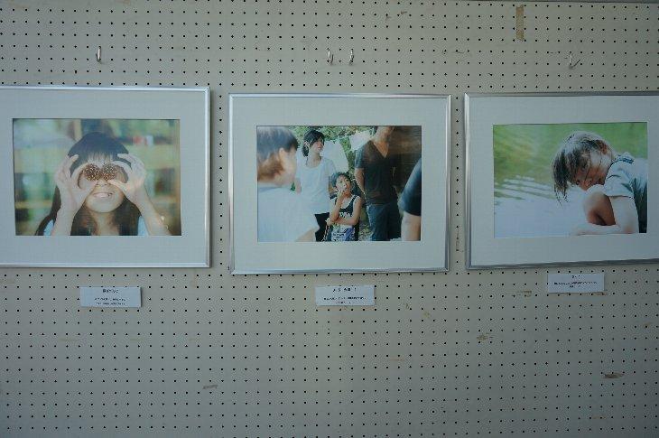 「新地っ子の夏休み」写真展
