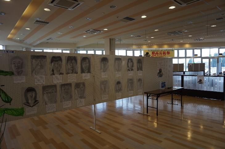 第5回 ESSENCE of HARAKO原高芸術祭in南相馬ジャスモール