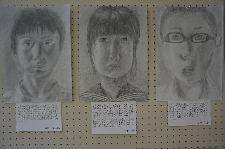 美術授業作品
