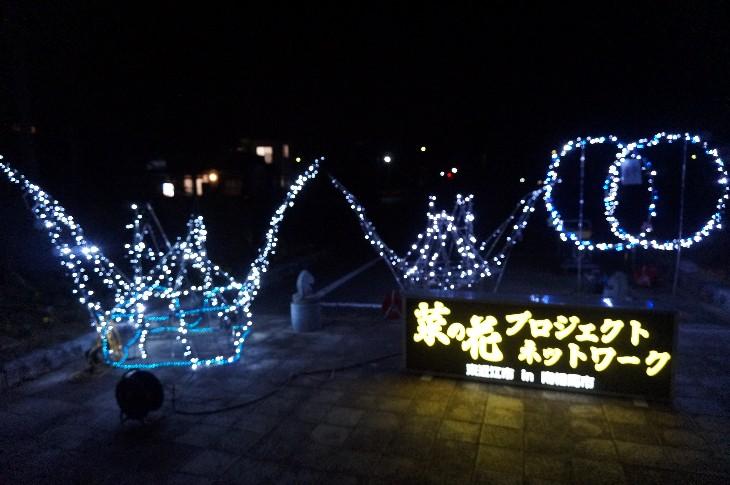 菜の花プロジェクトネットワーク 小高駅前