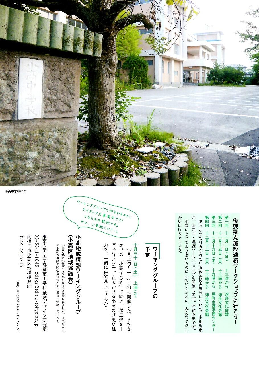 小高志No.3