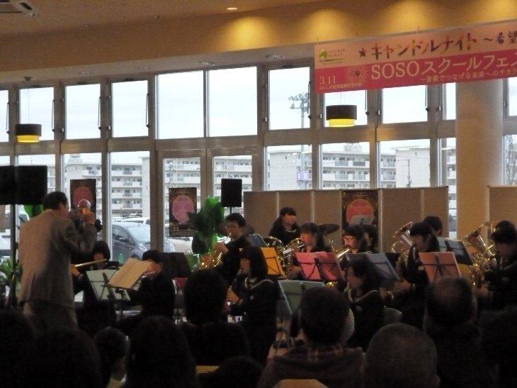 鹿島中学校吹奏楽部