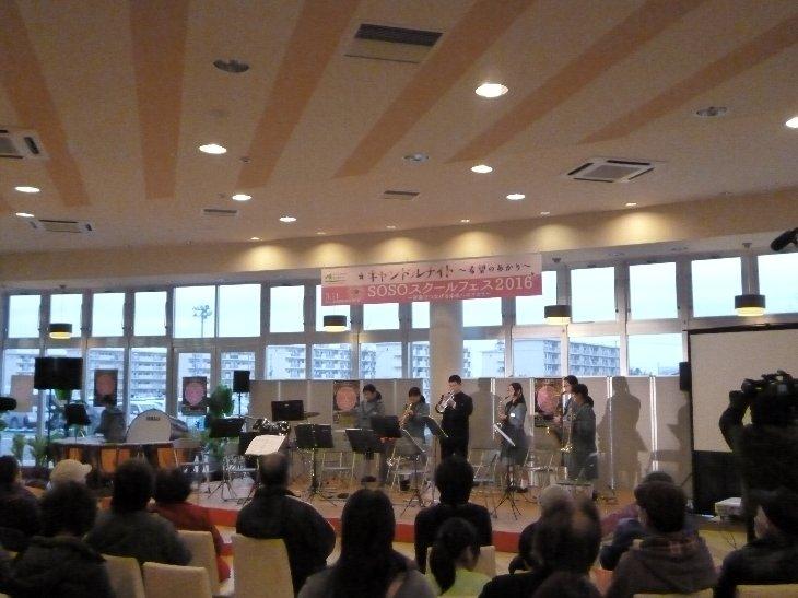 原町第三中学校吹奏楽部