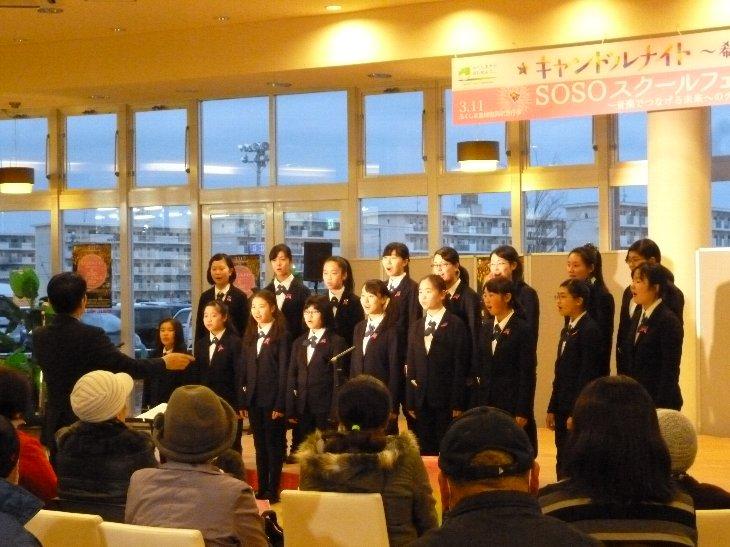 MJCアンサンブルの合唱