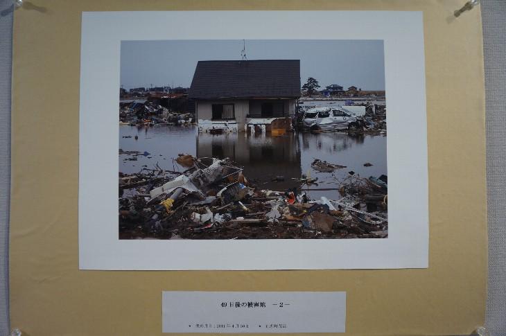 イタリア人のとらえた東日本大震災