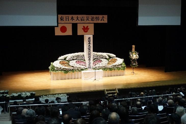 相馬市東日本大震災追悼式