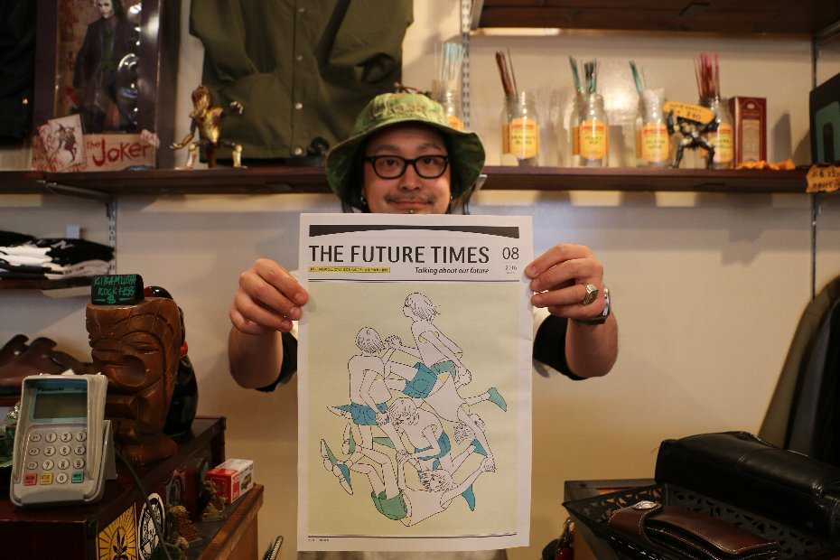 flyawayで『THE FUTURE TIMES』