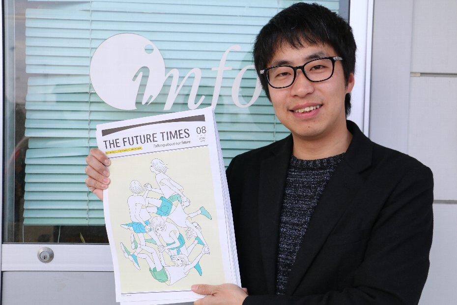 株式会社いんふぉ.で『THE FUTURE TIMES』