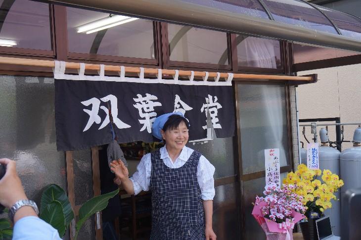 中華そば店「双葉食堂」が小高区で営業再開