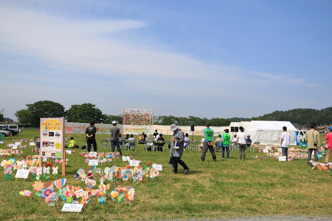 "のまおい夢気球、ARTS for HOPE""Happy Flower Project """