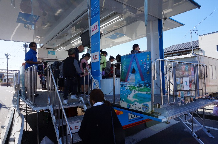アクアマリンふくしまの移動水族館