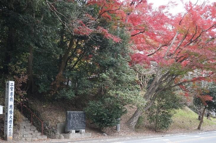 愛宕山史跡
