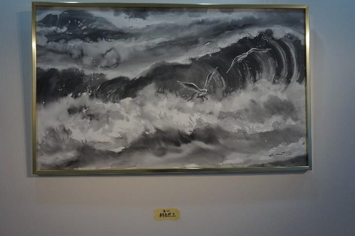 『朝倉 悠三』さんの作品