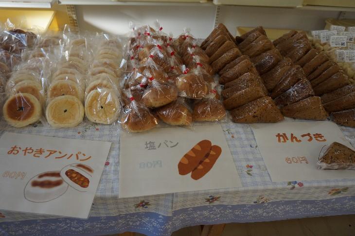 20161209_haramachi_sonosyopu013