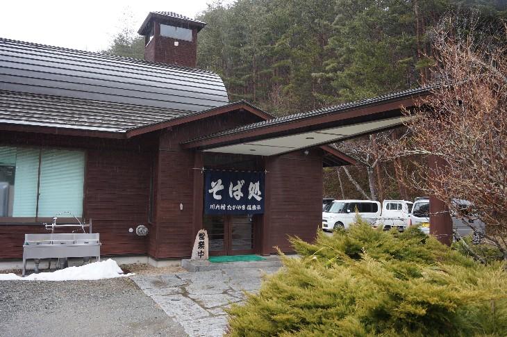 【川内村】そば処たかやま倶楽部 2017年の営業再開
