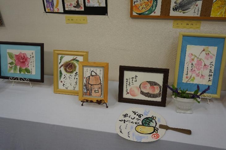 古小高遥泉 書・画展 併催展 遥泉書道教室・絵手紙教室