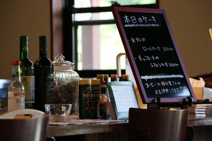 【南相馬市原町区】農家民宿いちばん星 里山カフェ