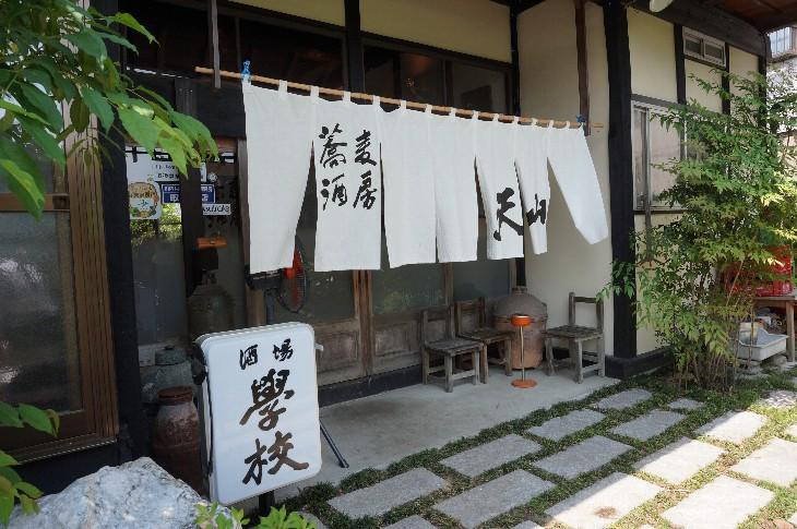 福島県×リアル宝探しイベント『コードF-7』