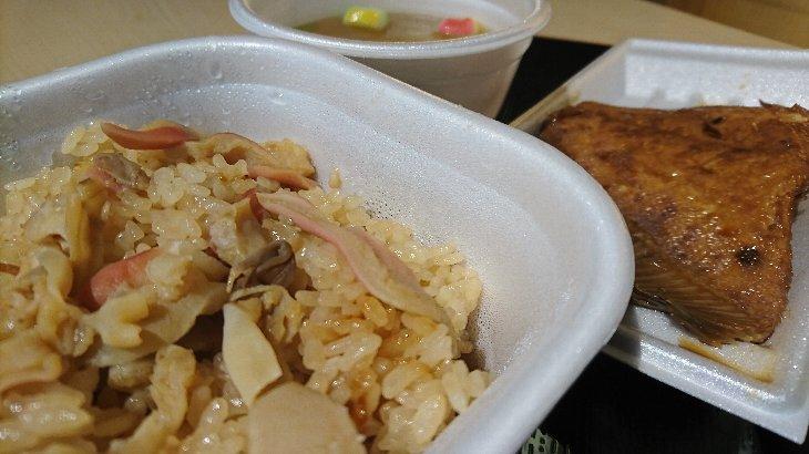 相馬双葉漁業協同組合、ほっき飯定食